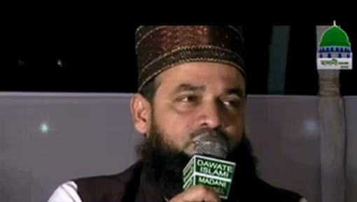 Madani Tassurat - Hazrat Maulana Mufti Ibrahim Al-Qadri