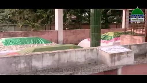 Auliya e Kiram Ka Bangladesh Ep 05 - Peer e Kamil Sayyeduna Shah Sofi رحمۃ اللہ علیہ
