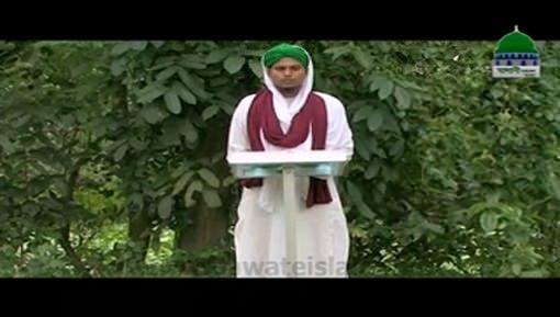 Naik Aamal Ep 06
