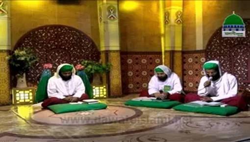 Ramadan ALLAH Ka Mehman Ep 05