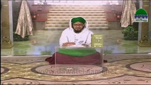 Rohani Ilaj Aur Istekhara Ep 111 - Bangla