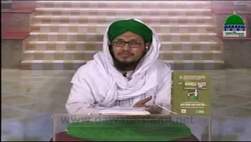 Rohani Ilaj Aur Istekhara Ep 112 - Bangla