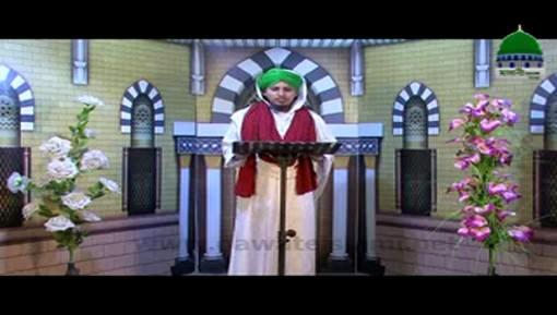 Tareekh e Islam Ep 09
