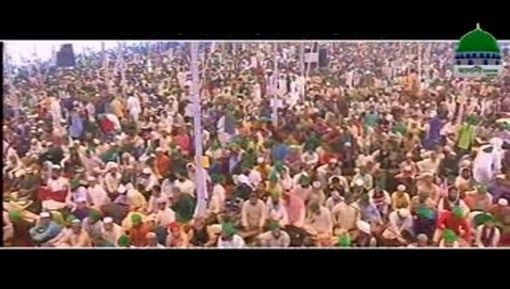 Dawateislami Ka Maqsad
