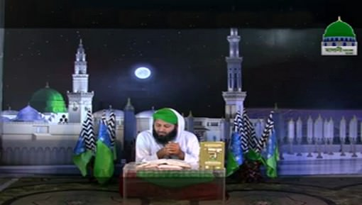 Hazrat Ali کرّم اللہ وجہہ Ki Khilafat