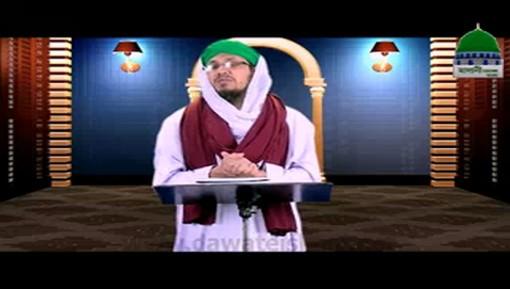 Zakat Aada Na Karnay Ki Waeed