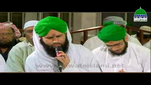 Bahr e Deedar Hai Mushtaq Har Nazar