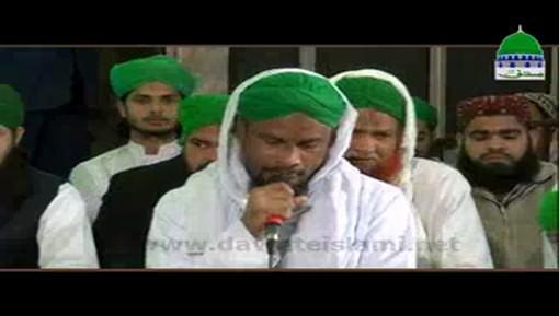 Tumhara Naam Musibat Mein Jab Liya Hoga