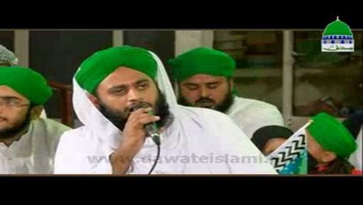 Hai Pak Rutba Fikr Say Us Be Niyaz Ka