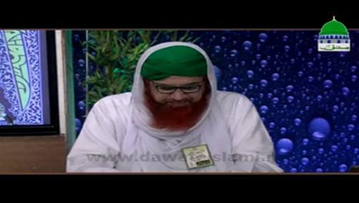 Surah e Aal e Imran Ki Tilawat Karnay Ki Fazilat