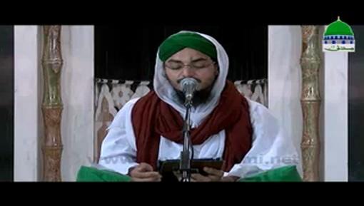 Muashray Main Sab Say Ziada Ihtiram Kay Haqdar Kon Hain?