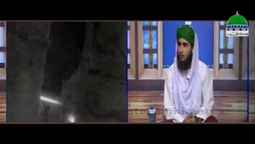 Jaiz Huquq Kay Husool Ka Rohani Ilaj
