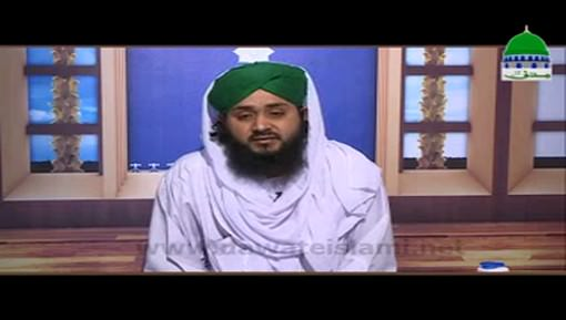 Suger Ka Rohani Ilaj