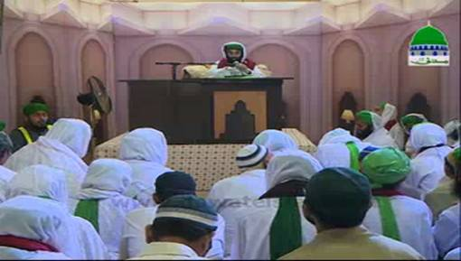 Madani Inaamat Part 01