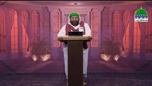 Anbiya E Kiram Kay Waqiaat Ep 97 - Khademon Kay Sath Husn e Suluk