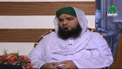 Dar ul Ifta Ahlesunnat Ep 833 - Mutafarriq Masail
