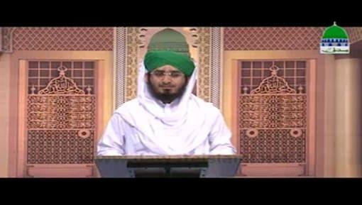 Hukumat Rasoolullah ﷺ Ki Ep 14 - Mubarak Ungliyon Say Pani Ka Chashma