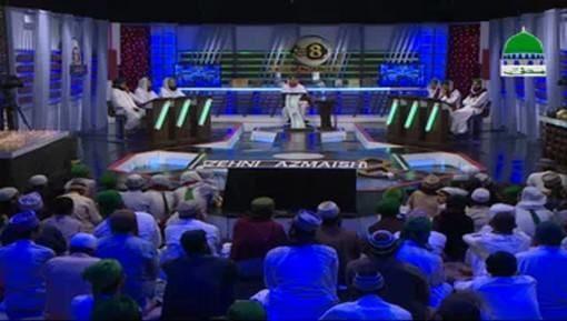 Zehni Azmaish Ep 20 Season 08 - Rahim Yar Khan Vs Kashmir