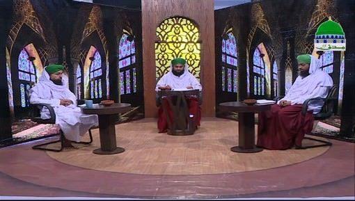 Husn e Islam Ep 02 - Tahffuz e Izzat