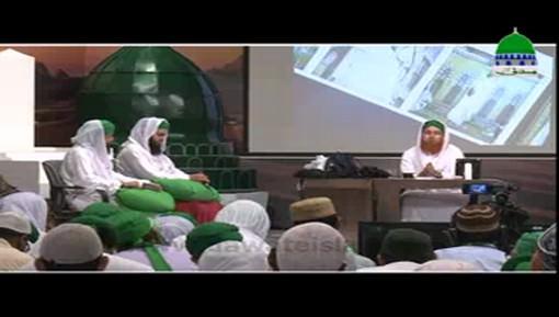 Hazri e Madina Ka Anmol Tohfa