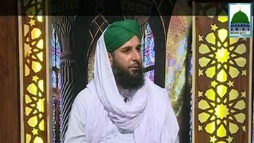 Rajab Ki Fazilat