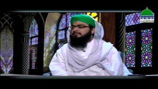 Umrah Kay Liye Ghair Mehram Ko Mehram Show Karna Kaisa?