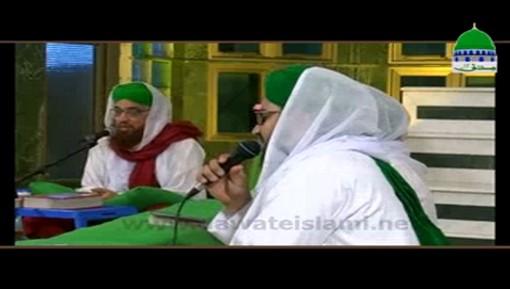 Chalo Diyar e Nabi Ki Janib