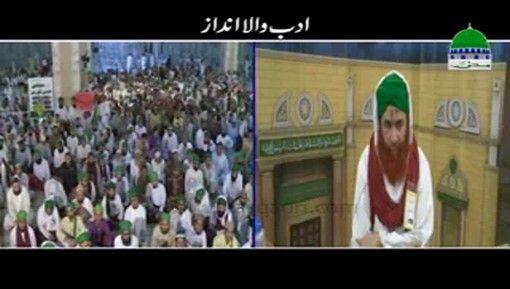 Adab Wala Andaz