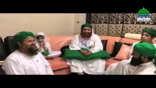 Bagladesh Kay Jamiaat tul Madina Kay Telethon 7 April 2018