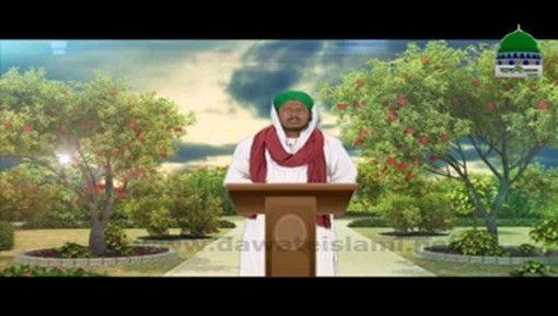 Ao Jannat Ki Taraf Ep 11 - Quran Sahi Parhnay Ki Barakat