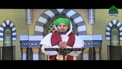 Tareekh e Islam Ep 10