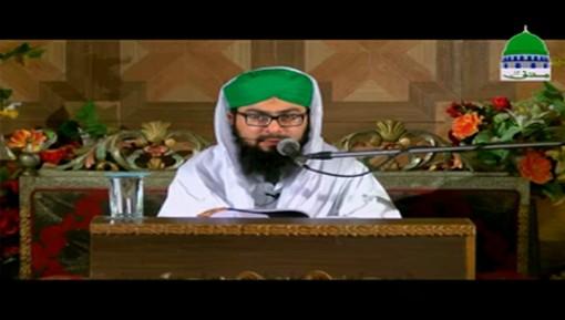 Dars e Shifa Shareef Ep 44 - Huzoor ﷺ Akhlaq e Kareemana