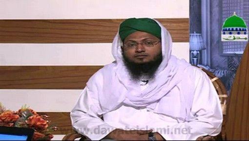 دارالافتاء اہلسنت قسط 837 - جنت کے متعلق عقائد
