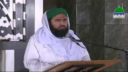 Iman Ki Shakhain Ep 266 - Saiyyidun Siddiq e Akbar رضی اللہ تعالٰی عنہ Kay Fazail