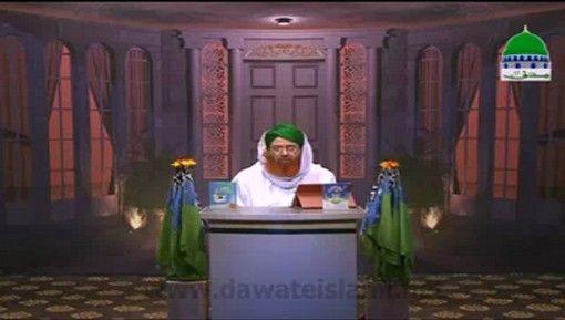 Ghaus e Pak Kay Halat Ep 05 - Mureedon Say Muhabbat