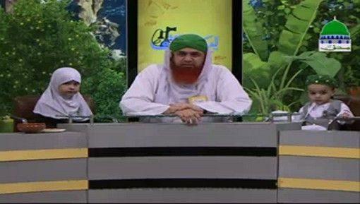 لبّیک Main Hazir Hon Ep 24 - Aashiq e Akbar رضی اللہ تعالٰی عنہ