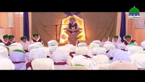 Madani Munnon Ka Sunnaton Bhara Ijtima Ep 47