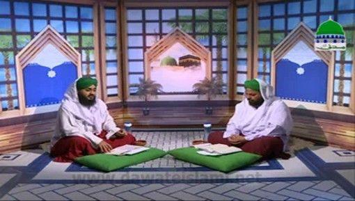 Rohani Ilaj Aur Istekhara Ep 590