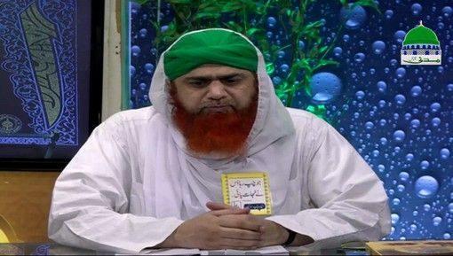 Meray Rab Ka Kalam Ep 44 - Surah Al-Falaq Aur Surah An-Naas