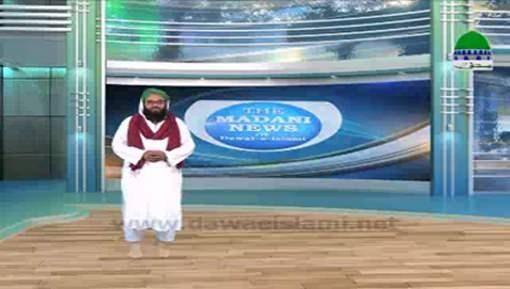 Madani News English - 25 March 2017