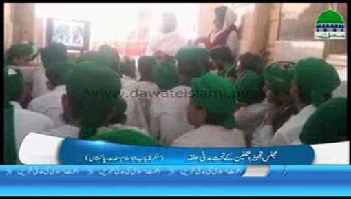 Majlis Tajheez o Takfeen Kay Tahat Madani Halqa