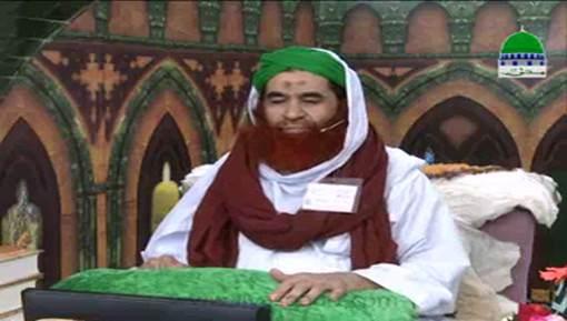 Madani Muzakra - Ehd Nama Kay Sabab Bakhshish