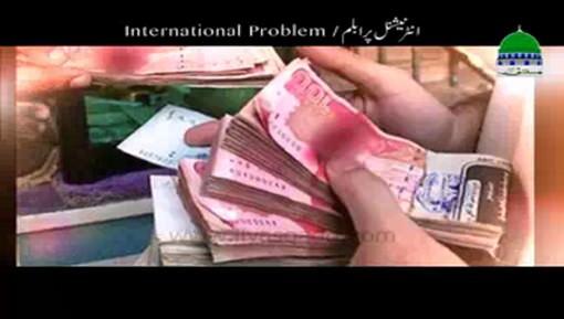 International Problem