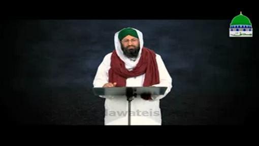Major Sins Ep 04 - Negligence In Zakat