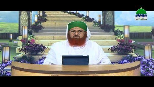 Asan Nekiyan Ep 14 - Miswak Shareef Kay Fazail