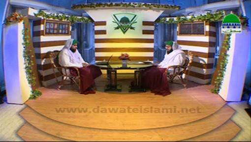 Dar ul Ifta Ahlesunnat Ep 838 - Mutafarriq Masail
