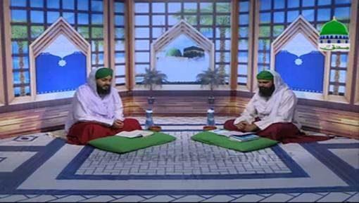 Rohani Ilaj Aur Istekhara Ep 593