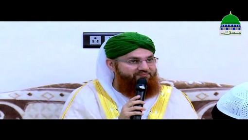 Islah e Aamal - Quran e Pak