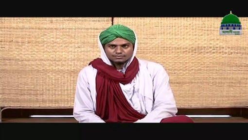Sunnatain Aur Aadaab Ep 05 - Qabar Ki Ziyarat Kay Madani Phool