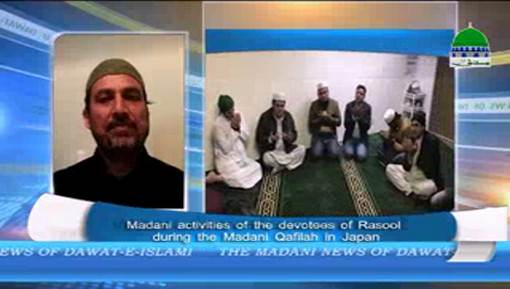 Madani Activities Of Devotees Of Rasool During Madani Qafila In Japan